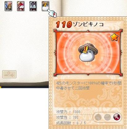 Maple120203_213832.jpg