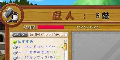 Maple120205_235324.jpg