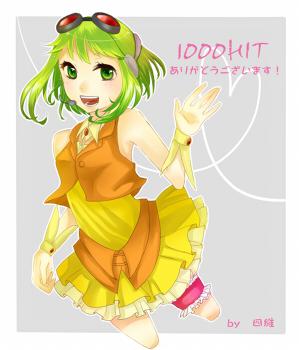 1000hit (小)