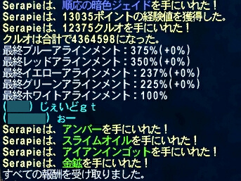 11174.jpg