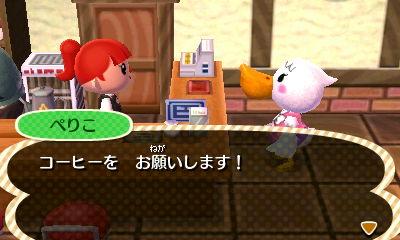 HNI_0035_JPG_20121210012601.jpg
