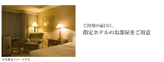 new_120801_03_p01.jpg