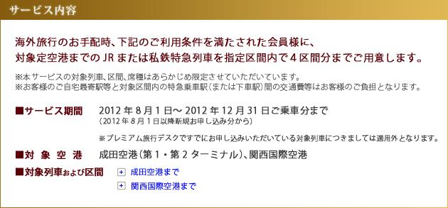 new_120801_04_p02.jpg