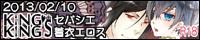 sca2_banner.jpg