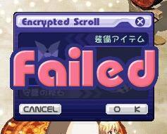 ファンタ失敗
