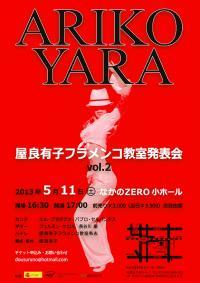 217_red_convert_20130226092251.jpg