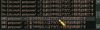 2012-02-09 19-44-33