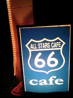 ALL STARS CAFE入口