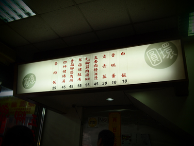 taiwan139.jpg