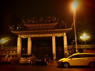 taiwan180.jpg