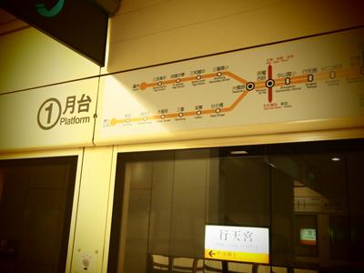 taiwan27.jpg