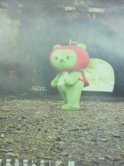nagano_apple.jpg