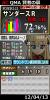 img120413224857 (2)