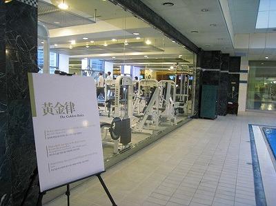 グランド インターコンチネンタル ソウル gym