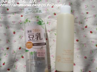 豆乳 薬用化粧水(しっとり)