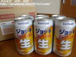 「ジョッキ のみごたえ辛口<生>」6缶パック(350ml)