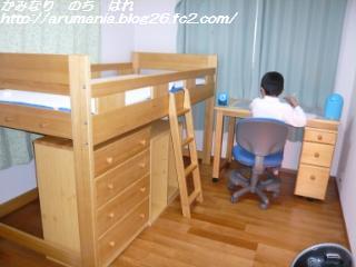 ムスコ&システムベッド