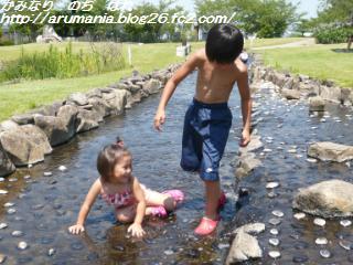 公園de水遊び