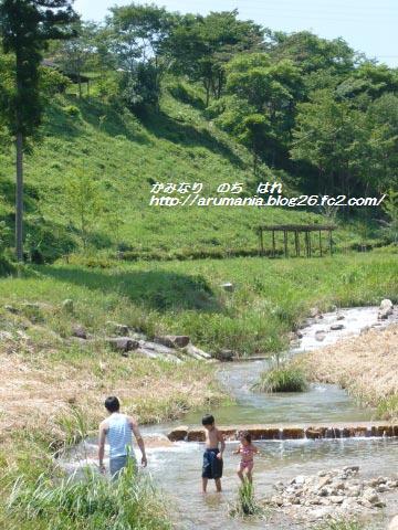 川de水遊び