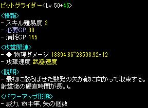 4フレ12本