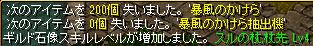 杖先lv4