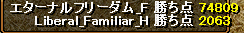 3戦目リベラル