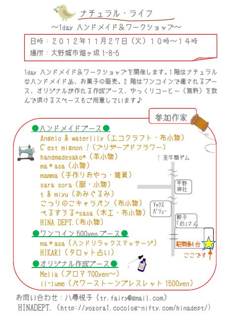 image01_2.jpg