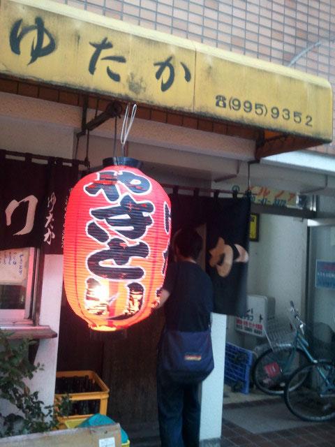 20110808yutaka.jpg