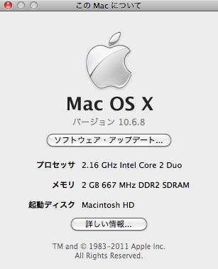 スクリーンショット(2011-07-25 22.15.36)