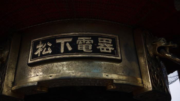 P1060031.jpg