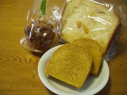 王様のパン2