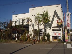 東川町 蝦夷ラーメン 店舗写真