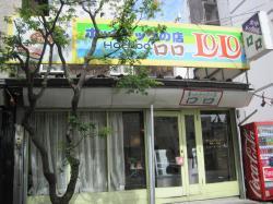 ロロ 店舗写真