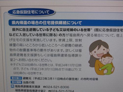IMG_0312_convert_20130221185548.jpg