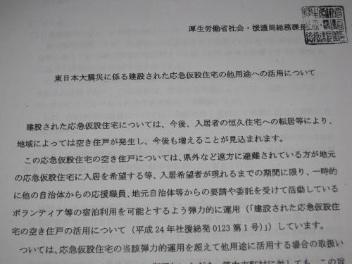 IMG_0404_convert_20130320194416.jpg