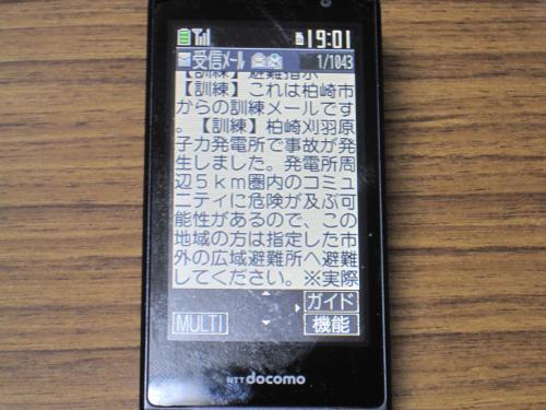 IMG_0445_convert_20130323192310.jpg