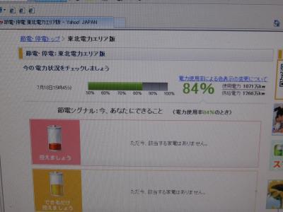 IMG_0880_convert_20110718213007.jpg