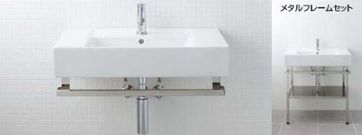INAXサティス洗面器GL-558バー付