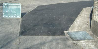 道路配水管布設替え埋設後1