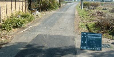 道路配水管布設替え埋設後3