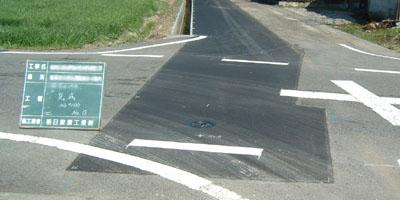 道路配水管布設替え埋設後4