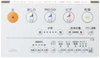 2012TOTO GGシリーズ標準リモコン