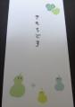 kimochi1.png