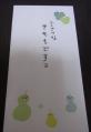 kimochi2.png