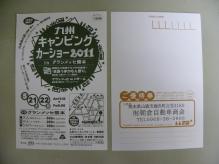 s-DSCN3068.jpg