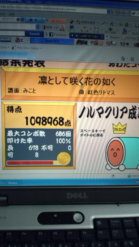 DCF00027.jpg