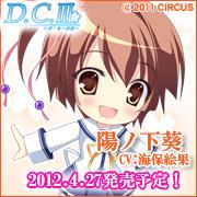 banner_aoi2_180x180.jpg