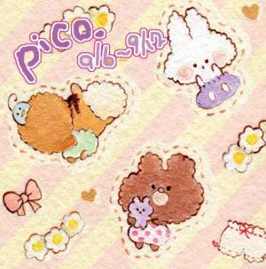 pico_convert_20110905173121.jpg
