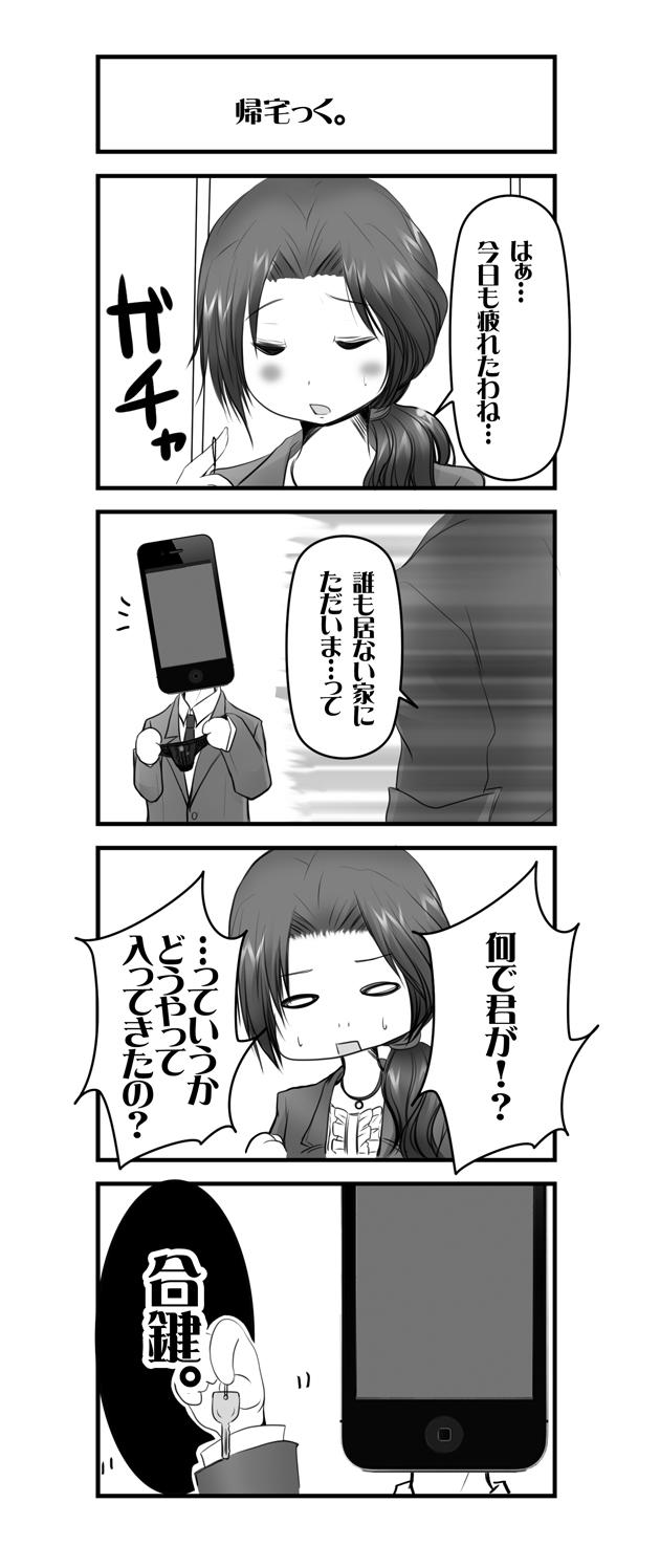 k_bd07.jpg