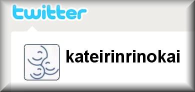 title_twitter
